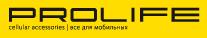 Логотип Prolife