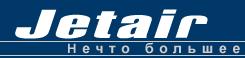 Логотип JetAir