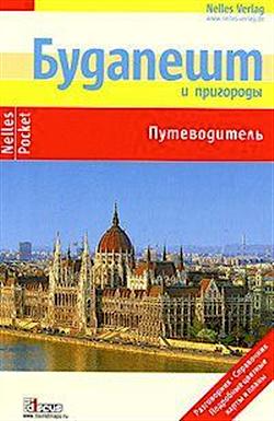 Budapest - Nelles Verlag