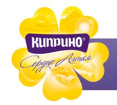 """Логотип """"Киприно"""""""