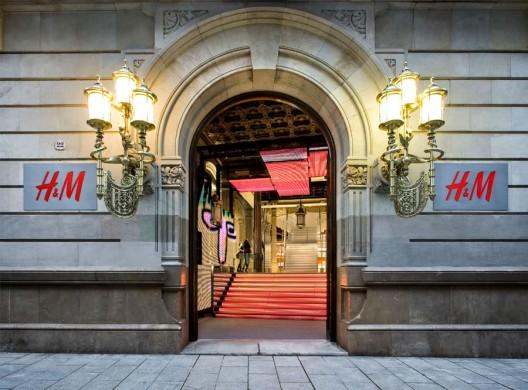 The Best Guide   О компании и бренде H M e13acff4a6d