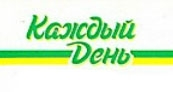"Логотип бренда ""Каждый день"""