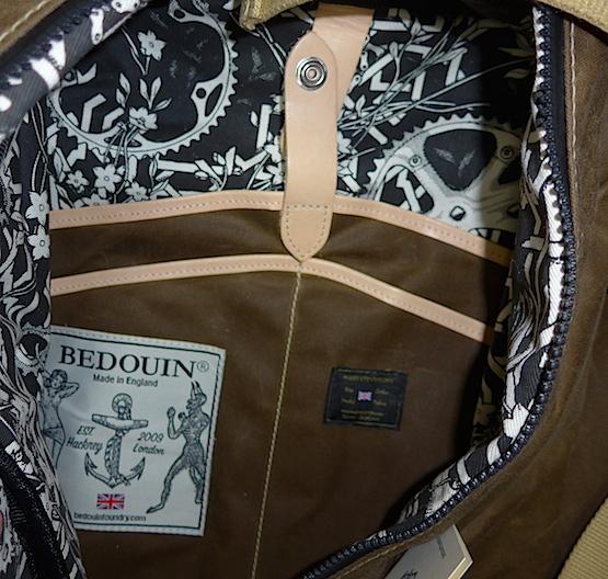 Bedouin Pequod изнутри