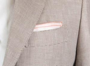 Скошенный карман для платка (лодочка)