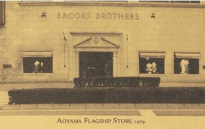 Японский магазин Brooks Brothers (1979)