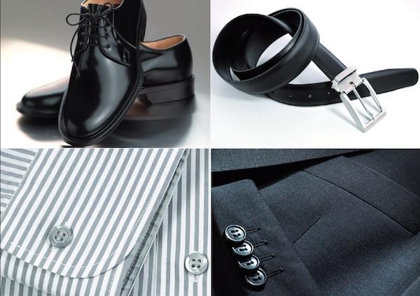 Деловой стиль Цюриха - иллюстрация из дресс-кода UBS