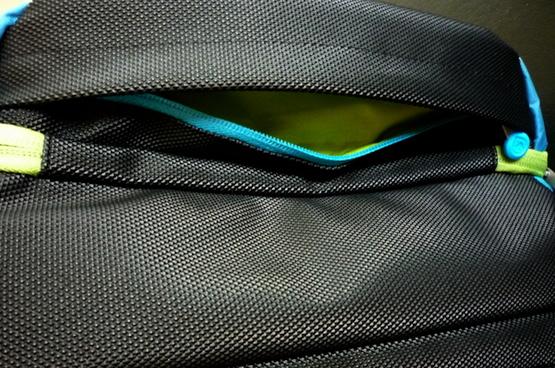 Карман в дне рюкзака