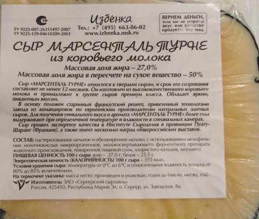 Marsental-cheese1