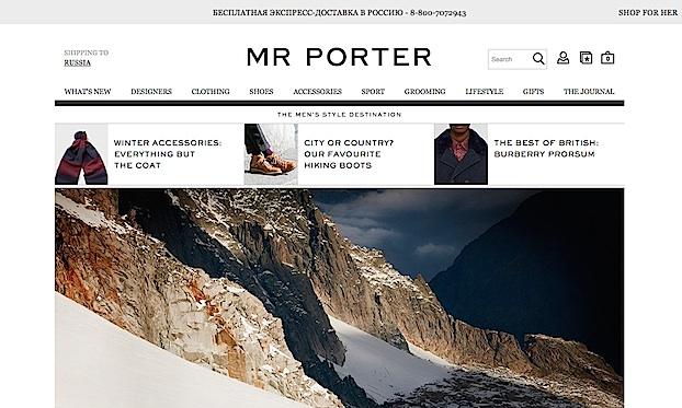 Mrporter site