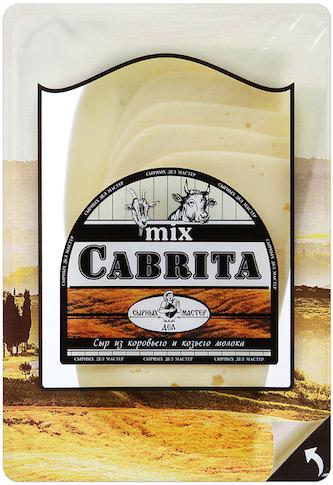 Cabrita mix2