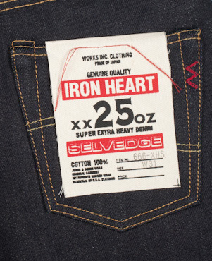Iron_Heart-25oz