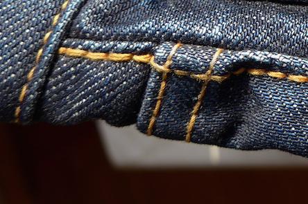 Kuro-stitching-fragment
