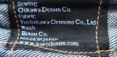 Kuro_fabric_manufacturer