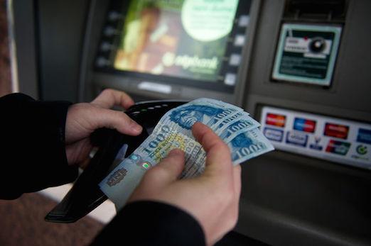 ATM_Budapest