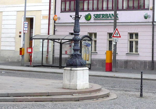 Остановка в Братиславе
