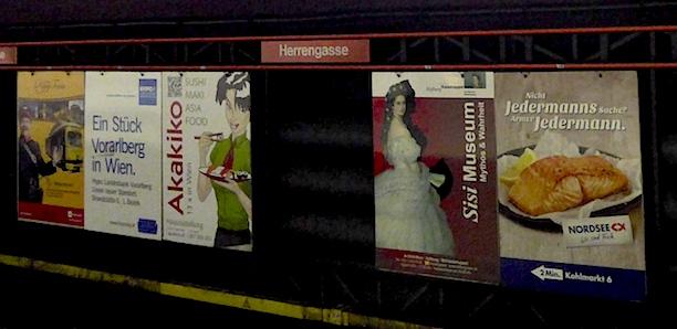 Венское метро - реклама