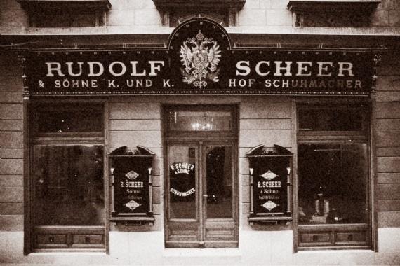Фасад ателье Шеера в конце XIX века