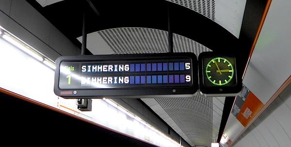 Венское метро - табло