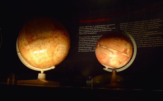 Глобусы других планет