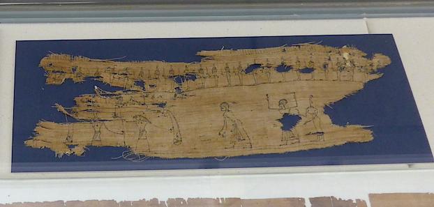 Papyrus-museum3