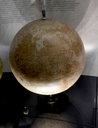 Российский глобус