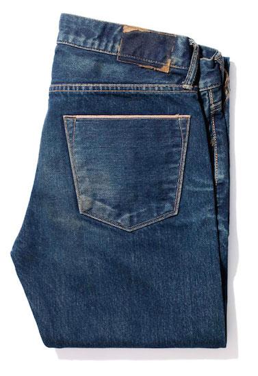 Kuro - джинсы с потертостями