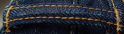 Петелька для ремня - на джинсах