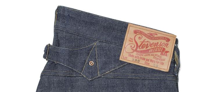 Stevenson-jeans