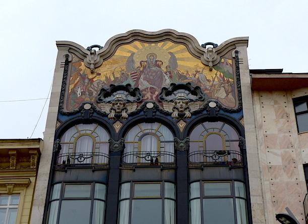 Банкирский дом Тёрёк - мозаика на фасаде