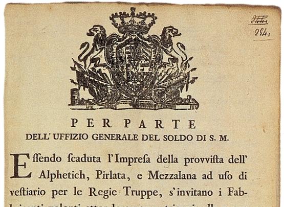 VBC-1770