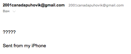 Email Canadapuhovik