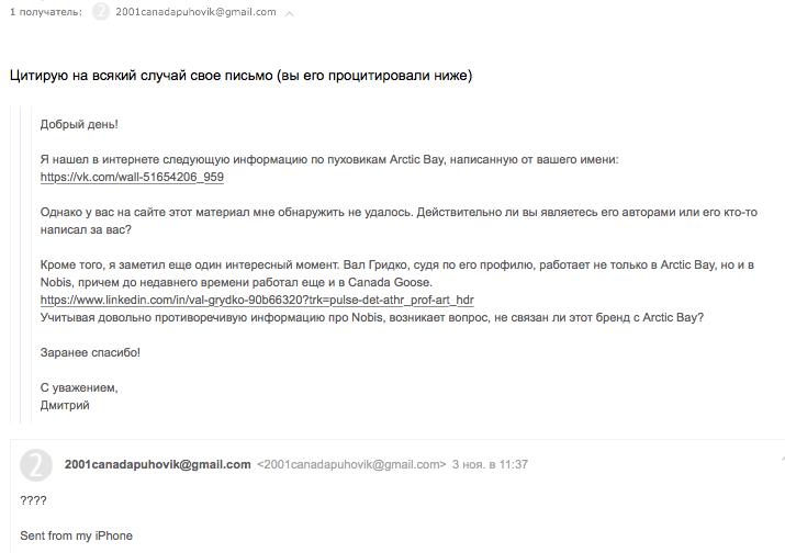 e-mail-cpuhovik