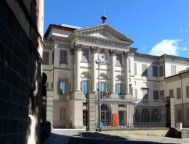 Бергамо - Академия Каррара