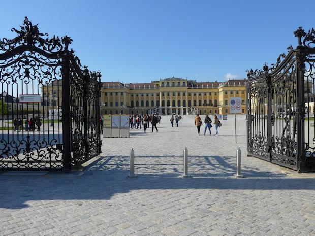 Шенбрунн - ворота