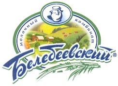Белеебевский молочный комбинат - лого