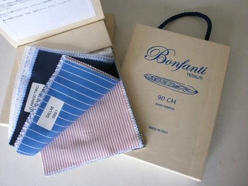Bonfanti рубашечные ткани