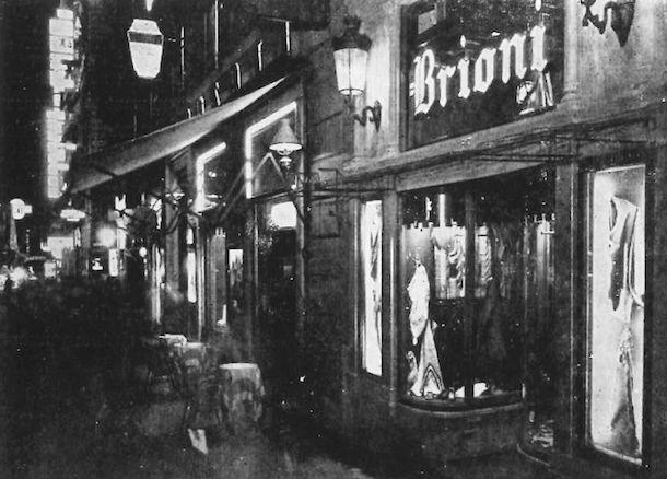 Магазин Brioni в Риме