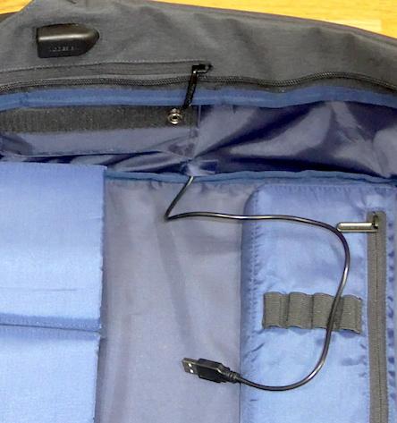 usb в рюкзаке