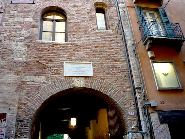 арка дома