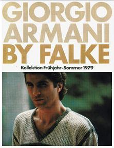 коллекция для Armani