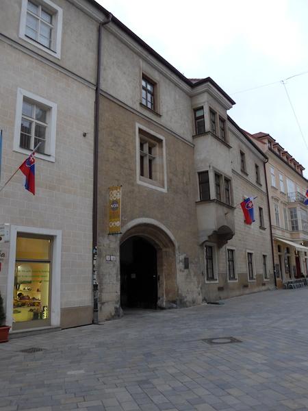 первый словацкий университет
