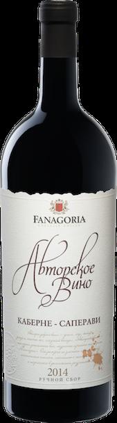 Авторское вино от Fanagoria