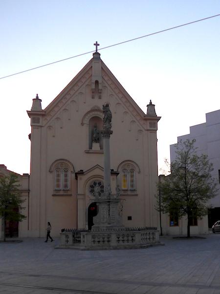 церковь святого Стефана в Братиславе