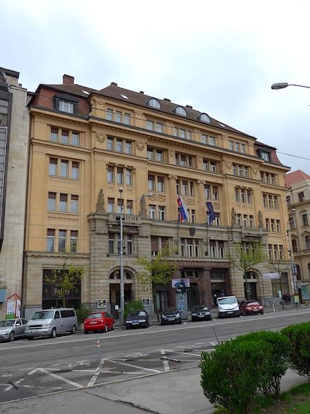 словацкое министерство культуры