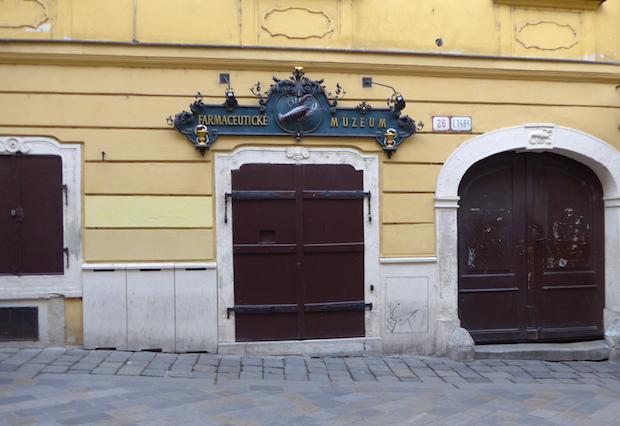 фармацевтический музей Братислава