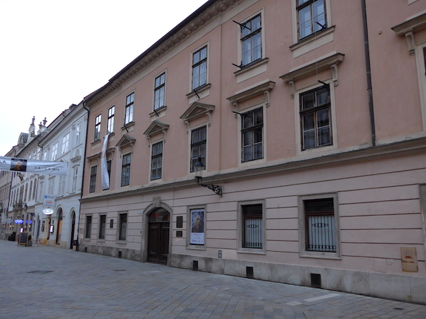 один из дворцов Пальфи в Братиславе