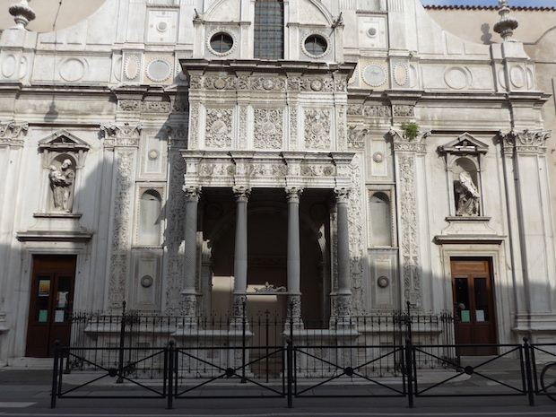 Санта Мария Мираколи в Брешии