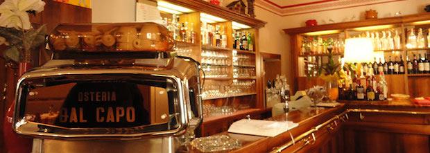 бар в остерии