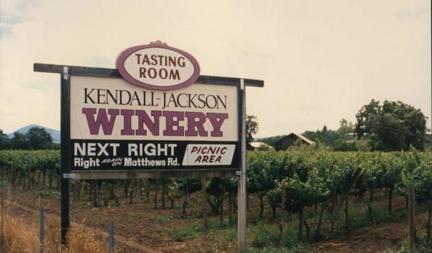 хозяйство Kendall-Jackson