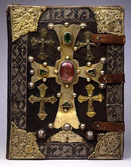 Библия с обложкой из сафьяна